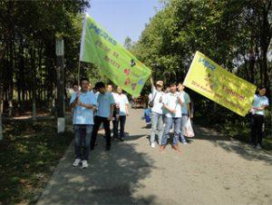 Aktivity v parku Gucun, podzim 2014 2