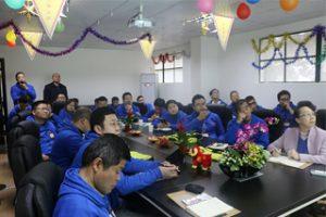Alibaba školení a sdílení pro GM, 2015