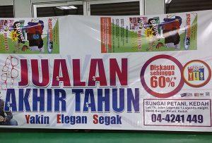 Banner byl vytištěn WER-ES2502 z Malajsie