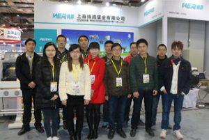 Výstava v Šanghaji, březen 2015