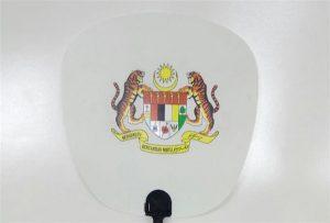 Plastový vzorek ventilátoru potištěný tiskárnou A1 uv 6090UV