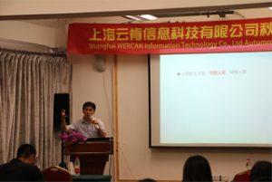 Setkání v hotelu Wanxuan Garden, 2015
